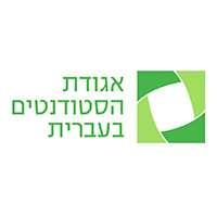 אגודת סטודנטים עברית