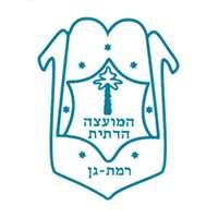 המועצה הדתית רמת גן