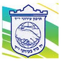 עירוני יד תל אביב