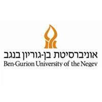 אוניברסיטת-בן-גוריון-1