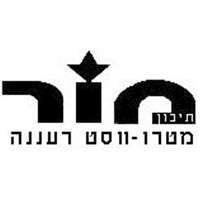מטרו-ווסט-רמת-גן