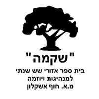 שקמה-יד-מרדכי